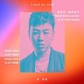 胡彦斌最新专辑《爱我的就拍拍手》封面图片