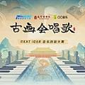 胡彦斌最新专辑《古画会唱歌》封面图片