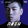 胡彦斌最新专辑《入目三分》封面图片