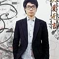 李行亮专辑 大爱无言(单曲)