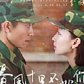 李健最新专辑《春风十里不如你》封面图片
