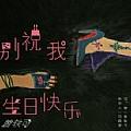 曾轶可最新专辑《别祝我生日快乐》封面图片
