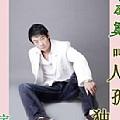 庞晓宇最新专辑《寂寞叫人孤独 EP》封面图片