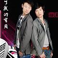 庞晓宇最新专辑《再见了我的宝贝 EP》封面图片