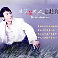 庞晓宇最新专辑《变了心的人 EP》封面图片