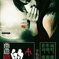 庞晓宇最新专辑《容易受伤的小三》封面图片