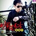 庞晓宇最新专辑《新烟花易冷(单曲)》封面图片