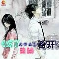 庞晓宇最新专辑《爱了为什么要离开》封面图片