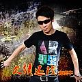 庞晓宇最新专辑《欠债还钱》封面图片