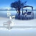 沙宝亮最新专辑《柔软时光》封面图片