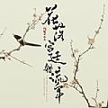 繁尘(电视剧《花落宫廷错流年》片尾曲)
