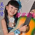 霓裳彩虹 EP