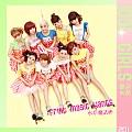 IDOLGIRLS爱朵女孩专辑 水果魔法棒 EP