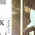 星弟最新�]�《多余的�P心(�吻�)》封面�D片