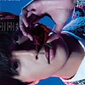 薛之谦最最新专辑《刚刚好》封面图片