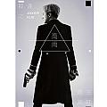 薛之谦最最新专辑《高尚》封面图片