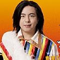 索南扎西专辑 中国梦(单曲)