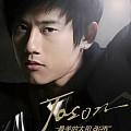 张杰最新专辑《最美的太阳》封面图片
