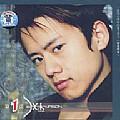 张杰最新专辑《第一张》封面图片