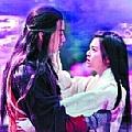 张杰最新专辑《浩瀚(新神雕侠侣主题曲)》封面图片