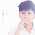 张杰最新专辑《我想》封面图片