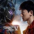 张杰最新专辑《Torches(电影《变形金刚5:最后的骑士》中国区片尾曲)》封面图片