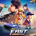 张杰最新专辑《FAST(《QQ飞车》手游首发主题曲)》封面图片