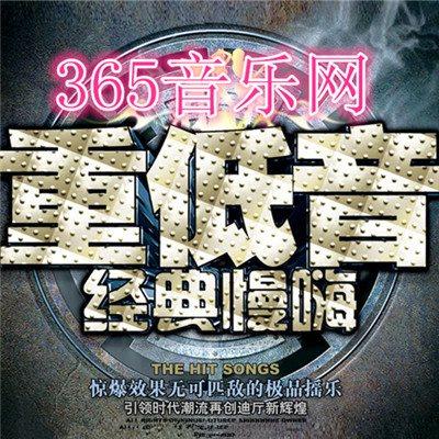 9014重低音功放电路图