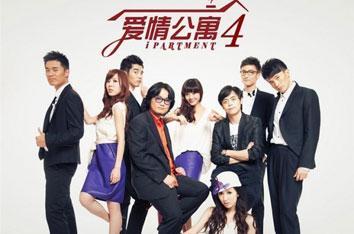 爱情公寓3歌曲歌词_爱情公寓歌曲大全_爱情公寓新歌_好听的歌_365音乐网